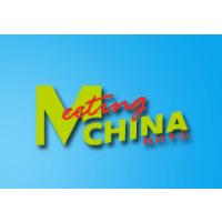 2019第113届中国文化用品商品交易会上海文化用品展