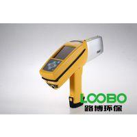 青岛路博专供--LB-TR9000 土壤重金属分析仪