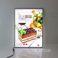 方便换画插画式超薄广告灯箱 仅1cm厚度不占空间 银色钢化玻璃面板