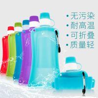 MY TRAVEL旅行水袋折叠水袋硅胶运动饮水袋便携水壶