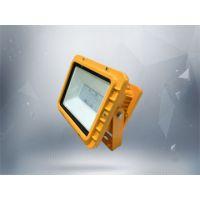 LED防爆投光灯70w价格 GB8401东道防爆LED投光灯70w价格