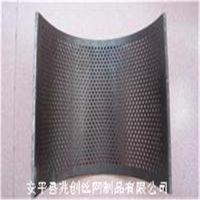 供应粉碎机破碎机不锈钢低碳钢筛板 圆孔冲孔筛网