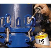 Chesterton/赤士盾 710防卡剂 美国进口润滑油
