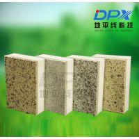 仿金属硅酸钙板饰面保温装饰板耐火温度