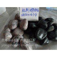 机制鹅卵石 河北永顺机制鹅卵石生产厂家13832111494