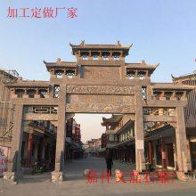 寺庙景观石头山门 大型五门石牌坊 石材门楼