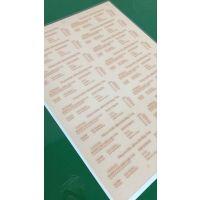 销售激光印刷高清杜邦版1.7/2.28板材印刷纸盒、啤酒箱印刷等