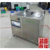 供应KR-824FSD刀柄清洗机 CNC刀柄 刀把清洗机