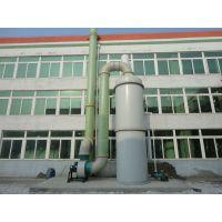水喷淋废气净化器 脱硫除臭净化塔 水喷淋塔 工业废气塔喷淋设备