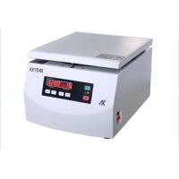 AXTD4M血细胞洗涤离心机