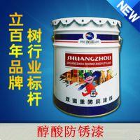 双洲牌型号:C53-31湖南长沙铁红醇酸底漆防锈漆出厂报价