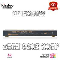kisdoo-16口HDMI分配器1进16出12出 高清1分16一进十六出分屏器3D