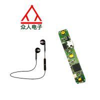 新款S6运动蓝牙耳机方案 蓝牙4.2立体声中性耳机PCBA板 厂家直销