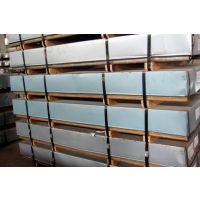 东莞溢达供应DC04宝钢汽车冷轧板DC04优质产品DC04质量正品