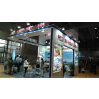 供应二十届广州国际金属板材展览会展位,广州巨浪金属板材展,1280元/平方米。