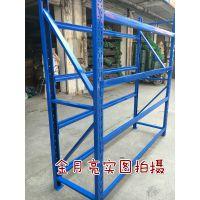 合肥货架 轻型组装1500*500*2000 仓库分类横梁式货架 铁架子