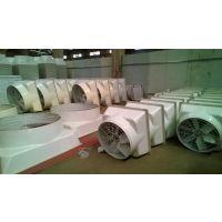 内蒙古玻璃钢负压风机/鄂尔多斯轴流风机/内蒙古玻璃钢排风扇价格/安装畜牧排风设备