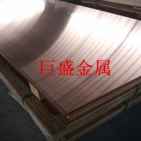 东莞巨盛厂家直销优质环保磷铜板1*30*150cm,质量保证