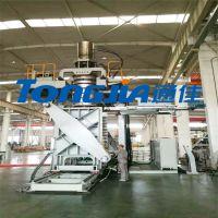 厂家供应通佳大型全自动化粪池吹塑机设备三格化粪池机器