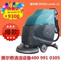 赛尔奇X3 洗地机 机身设计结实耐用 进口品质 国产价格 国民良心机