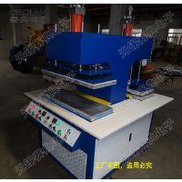赛典凹凸浮雕花纹压纹机,油压平板热压机生产厂家质量可靠