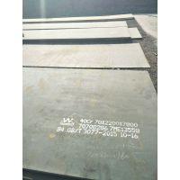 提供欧标S355N钢板价格 S355N低温钢板