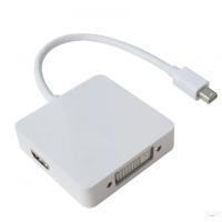 工厂直销 迷你DP转HDMI DP DVI一拖三音视频转换器 转接线 量大价优