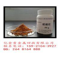 http://himg.china.cn/1/4_846_237068_350_300.jpg