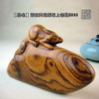 供应海南黄花梨木雕摆件工艺品 海黄虎纹料孤石上的老鼠手把件H532