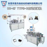 东莞圣杰非标定制USB3.1 TYPE-C母座拼装设备厂家直营