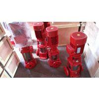 辽宁 管道消防泵 A-B签1对1认证 消火栓泵XBD