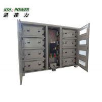 昆明150V800A高频电渗析电源价格 成都军工级水处理电源厂家-凯德力KSP150800