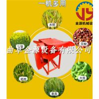 河南大型喂入式高粱水稻脱粒机 坚固耐用打粒机设备