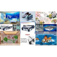 潍坊精雕瓷砖背景墙打印机技术 瓷砖打印机供应商直销