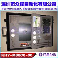 KHY-M88C0-00 YAMAHA YS12 YS24 系列调整工具箱 反馈治具