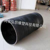 冀州市 营销 JHH大口径胶管 排吸胶管GHG
