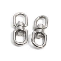 304不锈钢圈圈形旋转环万向环8字环链条扣环索具配M5-M12
