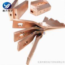 汽车动力电池连接片/镀镍电池铜汇流排雅杰出品