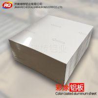 聚酯彩涂铝板1060/3003/3004彩铝板