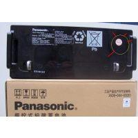 松下蓄电池LC-P1238ST厂家价格
