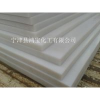 厂家生产150mm厚高分子聚乙烯树脂耐磨板