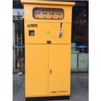 订做配电箱-二级配电箱带安装支架