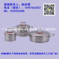 18-10不锈钢锅 18-10不锈钢锅批发 18-10不锈钢锅工厂
