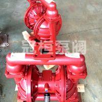 QBK-15 江苏省塑料气动隔膜泵_电动隔膜泵_气动隔膜泵_QBY气动隔膜泵