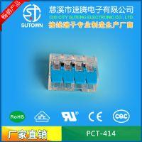 质量保证 专业生产 PCT-414 电线接线端子 多功能接线端子