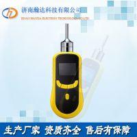 便携式一氧化碳检测器工业用气体检测报警器