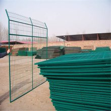 围墙护栏网 钢丝围栏网 公路防护网