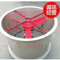 中西 (HLL特价)防爆轴流风机 型号:HI69-CBF-700 库号:M19803