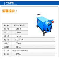 河南 地基加固型注浆泵 注浆泵型号 注浆泵价格 挤压式注浆泵 电动泵
