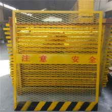 警示围栏 施工现场防护网 电梯井安全门
